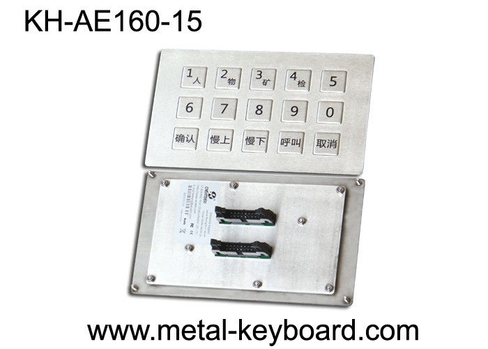 Panel Mount Industrial Metal Keyboard Stainless steel for Mine Machine