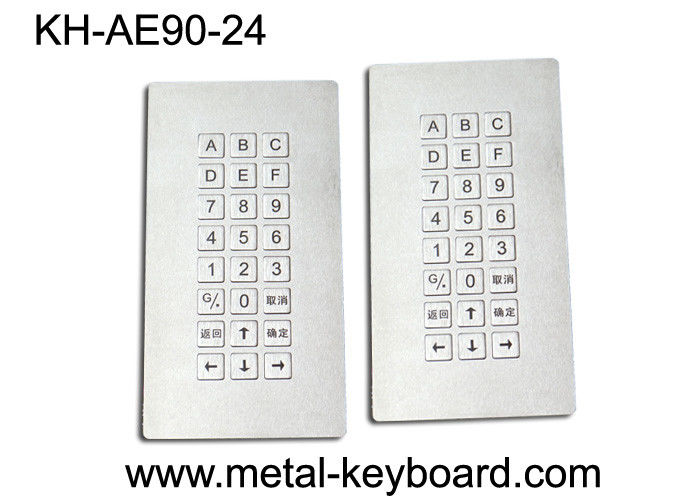 24 Keys Metal Industrial Rugged vandal proof keyboard IP65 Weatherproof