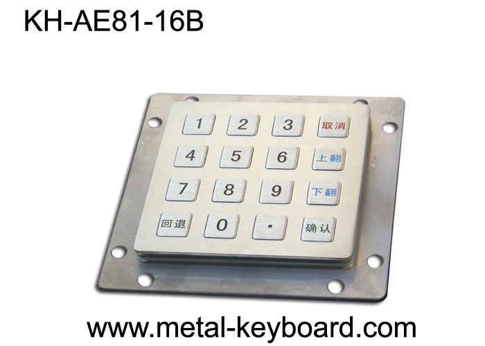 Rugged Metal Industrial Entry Keypad with 16 Keys In 4x4 Matrix