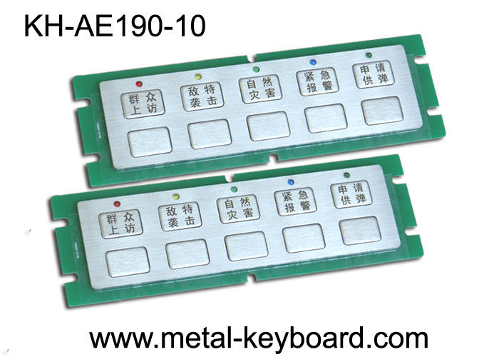 10 Keys dust proof Panel mount Keypad with LED Light , Customized size